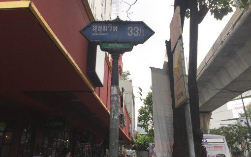 thailand-bangkok-phromphong-sukhumvit33/1
